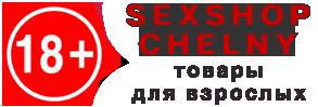 seks-shop-v-chelnah