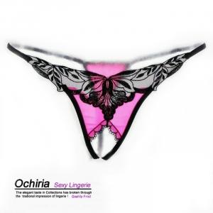 Трусики Ochiria #2012 розовые