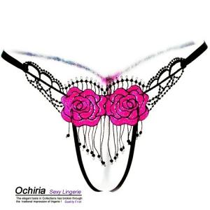 Трусики Ochiria #2017 розовые